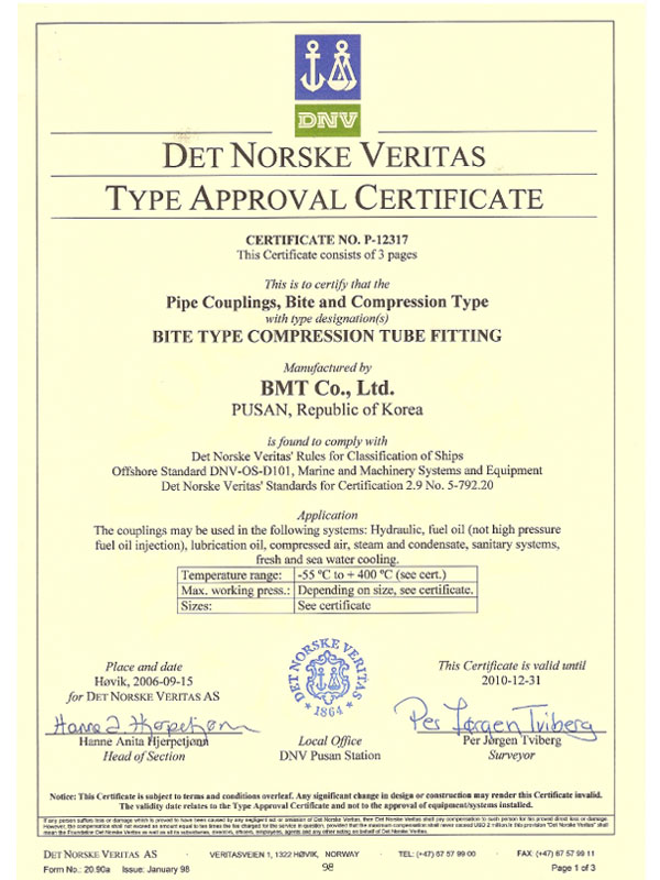 Det Norske Veritas