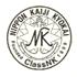 Nippon Kaiji Kyokai Logo