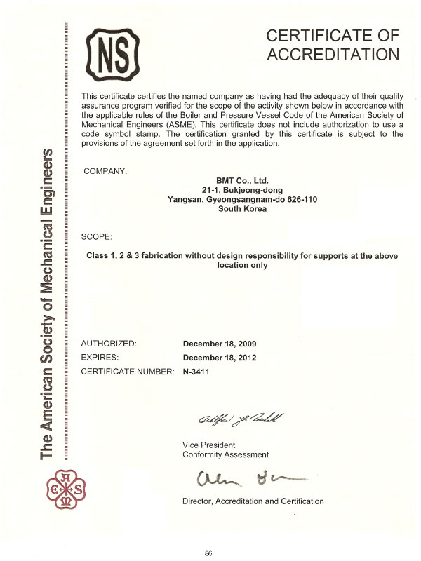 Certificate of Accreditation(NS) width=