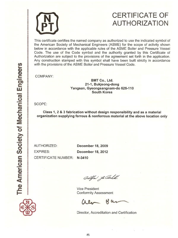 Certificate of Authorization(NPT)